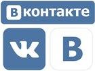 Новое foto  Оформление групп Вконтакте и раскрутка 35305495 в Новосибирске