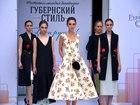Уникальное foto  дизайнерская одежда 35317057 в Москве