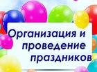 Скачать бесплатно фото  проведение мероприятий: dj, ведущий 35351493 в Москве