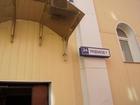Фотография в   БП «Кожевники» предлагает в аренду офис с в Москве 36983