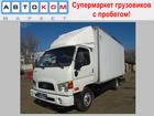 Изображение в Авто Грузовые автомобили Продается Hyunday HD 78 изотермический фургон. в Москве 0