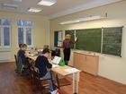 Новое foto Школы Приглашаем всех ребят на новый учебный год 2016-17 в нашу школу 35367746 в Москве