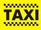 Фото в Услуги компаний и частных лиц Юридические услуги Разрешение (лицензия) на такси по Москве в Москве 6000