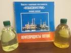 Просмотреть foto  Надежный поставщик качественных нефтепродуктов - КузбассНефтеТранс 35435418 в Новокузнецке