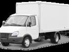 Изображение в Прочее,  разное Разное Предоставляем услуги грузового транспорта в Москве 0
