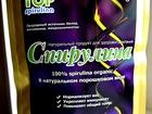 Изображение в   Продам органическую спирулину в порошке (добыча в Нижнем Новгороде 411