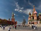 Фото в Услуги компаний и частных лиц Фото- и видеосъемка Вы можете купить фотографии в отпечатках в Москве 12000