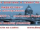 Изображение в   26 июня 2016 г в Сaнкт-Петербурге известный в Санкт-Петербурге 1500