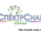 Смотреть фото  Широкий ассортимент строительных и упаковочных материалов по ценам производителей со склада в Москве 35837241 в Москве