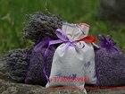 Скачать изображение  ЛАВАНДА цветы и саше в подарочной коробочке (2 букета и 4 мешочка с цветами) 35841179 в Новосибирске