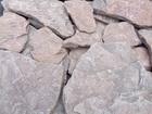Свежее фото  Ландшафтный камень 35842304 в Москве