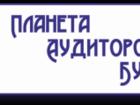 Смотреть foto Юридические услуги Регистрация ИП и юридических лиц 35875690 в Москве