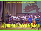 Уникальное foto  Концерт Казачьего ансамбля солистов Широкий Дон 35878858 в Москве