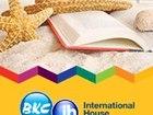 Уникальное изображение Иностранные языки Сеть школ иностранных языков BKC-ih 35880711 в Москве