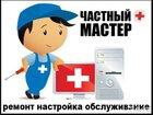 Скачать фотографию  Ваш помощник в мире электроники 35901866 в Москве