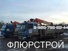Скачать фото Транспорт, грузоперевозки Манипулятор в Подольске 36082790 в Подольске