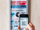 Увидеть изображение  «Реклама на кнопке лифта» - франшиза уникальной запатентованной indoor-площадки 36609797 в Москве