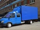 Увидеть фотографию Транспорт, грузоперевозки мы перевозим товары на газеле с тентом 36613465 в Москве