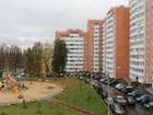Фотография в   18 км от МКАД г. Домодедово мкр. Северный в Домодедово 4800000