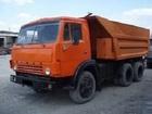 Просмотреть изображение  Услуги и аренда самосвалов 36629429 в Иркутске