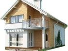 Уникальное фотографию  Строительство каркасных домов под ключ! 36671751 в Уфе