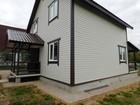 Фотография в Загородная недвижимость Загородные дома Загородный готовый для проживания деревянный в Москве 2450000