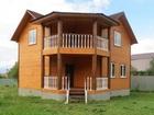 Уникальное фото  Брусовые дома из Костромы от производителя! 36758782 в Москве