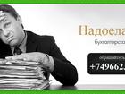Изображение в   Мы предлагаем профессиональные услуги предприятиям в Перми 7000