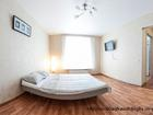 Увидеть foto  Сдам 1-ю квартиру на сутки, часы! 37016129 в Самаре