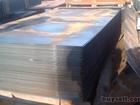 Фотография в   Толщина металла 2, 5мм, размер листа 1250мм*2500мм, в Воронеже 2800