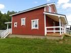 Скачать бесплатно foto Загородные дома дома по киевскому направлению купить 37090814 в Москве