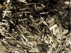 Изображение в Строительство и ремонт Строительные материалы Фибра Basfiber - экологический материал в Анапе 190