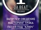 Новое foto  Видеосъемка 37124903 в Белгороде