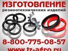 Фото в   изготовление резиновых манжет. Новый завод в Москве 98