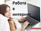 Фотография в Дополнительный заработок, подработка Работа на дому Ищете дополнительный заработок без вложений в Ярославле 30000
