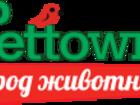 Изображение в   Интернет-гипермаркет «Pettown» осуществляет в Москве 100