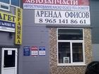 Фото в   Автострахование/Автозапча сти  г. Долгопрудный в Москве 0