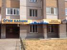 Фото в   Агентство недвижимости ОГНИ КАЗАНИ :Все операции в Казани 1000