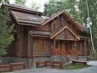 Фотография в   Дом отдыха «Мишкина гора» расположен в Серпуховском в Москве 9000