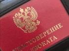 Изображение в   Адвокат Владимирской Областной Коллегии Адвокатов в Москве 0