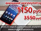 Скачать бесплатно foto Телефоны Купить внешний аккумулятор xiaomi mi power bank 20000, Power Bank - купить дешевый внешний аккумулятор, Если вы хотите купить дешевое внешнее зарядное устройств 37349016 в Москве