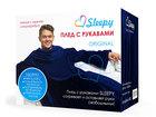 Уникальное фото Разное Одеяло-плед с рукавами Sleepy Original, 37353551 в Москве