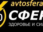 Фото в Образование Курсы, тренинги, семинары Нужен ремонт или диагностики авто - смело в Москве 1000