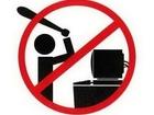 Скачать бесплатно фотографию  Быстрая компьютерная помощь, ремонт компьютеров 37400945 в Воронеже
