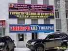 Фотография в Недвижимость Коммерческая недвижимость СОБСТВЕННИК! ! !   Сдам торговое помещение в Кемерово 950
