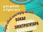 Изображение в   Уроки гитары в Подольске для детей и взрослых. в Подольске 0