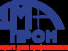Изображение в   Компания «ДмПром» представляет линейку лучших в Омске 3000