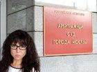 Фотография в   – правовое сопровождение бизнеса  – ликвидация в Москве 399