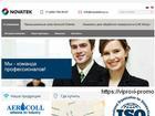 Фотография в   Создадим качественный сайт с учетом Ваших в Москве 20000