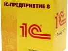 Фотография в   Профессиональные услуги по 1С - внедрение, в Санкт-Петербурге 2000